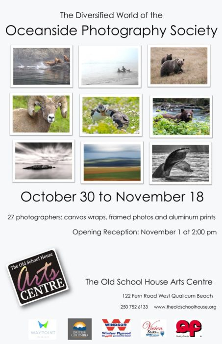 Our Diversified World of Photography @ TOSH - The Old School House Arts Centre | Qualicum Beach | British Columbia | Canada